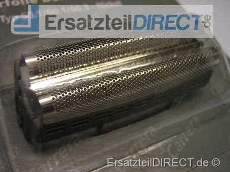 Carrera Scherblatt 9694 (9711)Typ 50.1 60.1 60.3 #